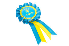 Ukraine seal with blue and yellow ribbons Stock Photos