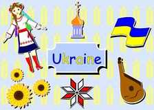 Ukraine Stock Photography
