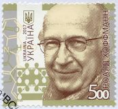UKRAINE - 2017: shows Roald Hoffmann Safran born 1937, American theoretical chemist, The Nobel Prize. UKRAINE - CIRCA 2017: A stamp printed in Ukraine shows royalty free stock images