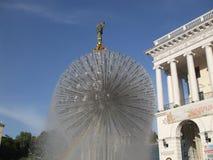 ukraine Självständighet kvadrerar Sfärisk härlig springbrunn Royaltyfria Bilder