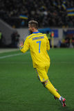 Ukraine - Slovenia. UEFA EURO 2016 play-off Stock Photos