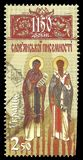 Kiril and Mefody. Ukraine - stamp 2013: Color edition on Anniversaries, shows Kiril and Mefody, 1150 years of Slavic writing Stock Photo