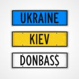 The Ukraine style car signs Royalty Free Stock Images