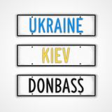 The Ukraine style car signs. Set of stylized signboards in style car license plate. Ukraine, Kiev, Donbass Stock Photos