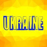 Ukraine Stock Images