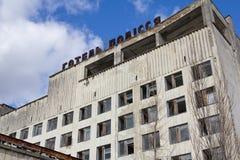 ukraine Tjernobyl uteslutandezon - 2016 03 19 Byggnader i den övergav staden av Pripyat Royaltyfri Fotografi