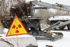 ukraine Tjernobyl uteslutandezon - 2016 03 20 Teknologi deltog i elimineringen av explosionen på kärn- Royaltyfri Foto