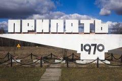 ukraine Tjernobyl uteslutandezon - 2016 03 19 vägmärke på ingången till den Pripyat staden Royaltyfri Foto