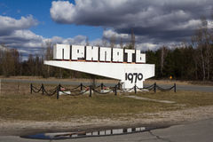 ukraine Tjernobyl uteslutandezon - 2016 03 19 vägmärke på ingången till den Pripyat staden Arkivbild