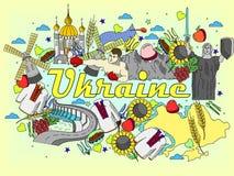 Ukraine-Vektorillustration stock abbildung