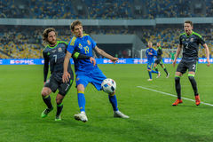 Ukraine vs. Wales. UEFA friendly game Royalty Free Stock Image