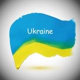 Ukraine Stock Photos