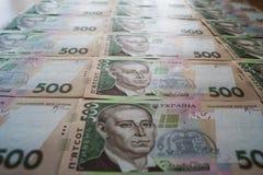 Ukrainer Hryvnia Stockbild