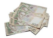 Ukrainer Hryvnia Stockfotos