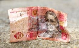Ukrainer Hryvnia Banknoten, Lizenzfreies Stockbild