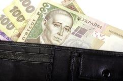 Ukrainer Hryvnia Banknoten in den Bezeichnungen 100, 200, 500 in b Stockfotografie
