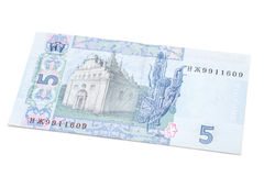 Ukrainer Hryvnia 5 hryven Stockfoto