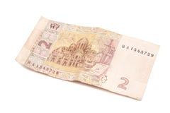 Ukrainer Hryvnia hryvni 2 Lizenzfreies Stockfoto