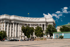 Ukraines Foreign Ministry Royalty Free Stock Image