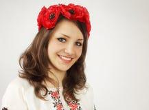 Ukrainian Royalty Free Stock Photography