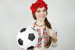 Ukrainian Royalty Free Stock Photos