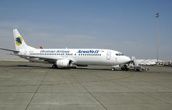 Ukrainian airplane in Hurghada airport. Egypt Royalty Free Stock Image