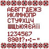 Ukrainian alphabet  on white background Stock Photography