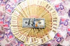 Ukrainian and American money Royalty Free Stock Photo