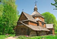 Ukrainian ancient church Royalty Free Stock Photo