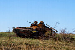 Ukrainian armored vehicles destroyed Stock Image
