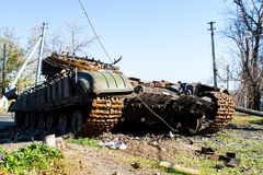 Ukrainian armored vehicles destroyed Stock Photos