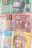 Ukrainian bank notes Royalty Free Stock Photo