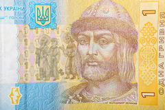 Ukrainian bank notes Royalty Free Stock Image