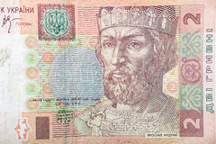 Ukrainian bank notes Stock Image