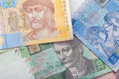 Ukrainian bank notes Royalty Free Stock Image