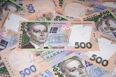 Ukrainian banknotes Royalty Free Stock Photos