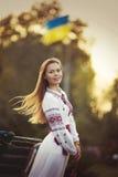 Ukrainian beautiful girl Royalty Free Stock Photo