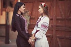 Ukrainian beautiful girls Stock Photography