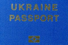 Ukrainian biometric passport cover macro Stock Image