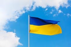 Ukrainian blue and yellow flag Royalty Free Stock Image