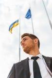 Ukrainian businessman. Royalty Free Stock Images