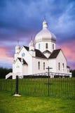 Ukrainian Catholic Church. A Ukrainian Catholic Church found south of Vegreville in Central Alberta, Canada Royalty Free Stock Image