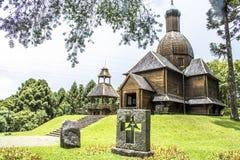 Free Ukrainian Catholic Church In Park Stock Photo - 114176540