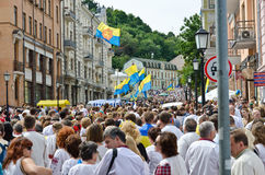 Ukrainian celebration of the Independence Day Royalty Free Stock Photo