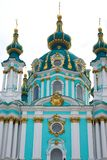 Ukrainian, Christian, St. Andrew`s Church. Ukrainian, Christian, Andreevskaya church, historical center of Kiev, Andreevskyi st Royalty Free Stock Image