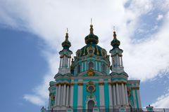 Ukrainian, Christian, St. Andrew`s Church. Ukrainian, Christian, Andreevskaya church, historical center of Kiev, Andreevskyi st Royalty Free Stock Photography