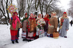 Ukrainian Christmas Stock Photo