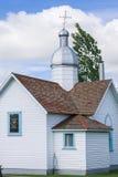 Ukrainian Church Stock Photo