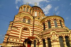 The Ukrainian church. Old Christian church in east Ukraine. Kharkov Royalty Free Stock Image