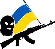 Ukrainian civil war. Kyev. vector illustration Stock Photography